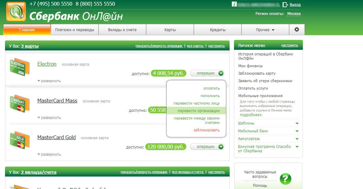 интернет-казино с оплатой по visa