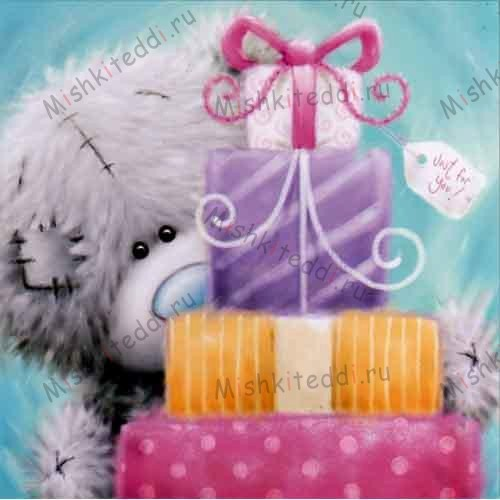 Bear With Stack of Presents Me to You Bear Card Bear With Stack of Presents Me to You Bear Card