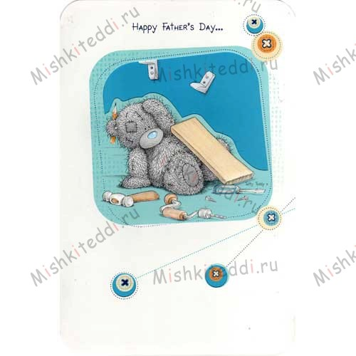 Bear with Tools Me to You Bear Fathers Day Card Bear with Tools Me to You Bear Fathers Day Card