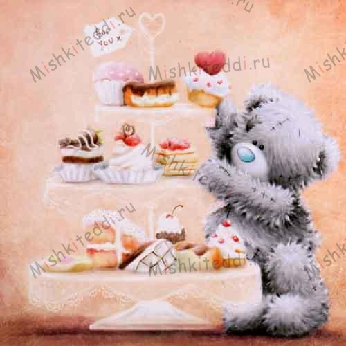 Bear by Cake Stand Me to You Bear Card Bear by Cake Stand Me to You Bear Card
