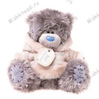 Мишка Тедди Me to You в джемпере - Best Granddaughter Me to You Bear  G01W1948 162