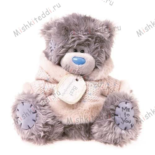 Мишка Тедди Me to You в джемпере - Best Granddaughter Me to You Bear  G01W1948 162 Best Granddaughter Me to You Bear