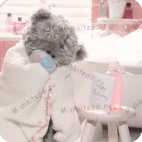 Tatty in Towel Birthday Me to You Bear Card Tatty in Towel Birthday Me to You Bear Card