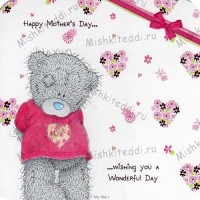 Happy Mothers Day Me to You Bear Card