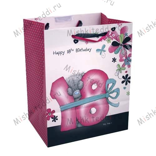 18th Birthday Medium Me to You Bear Gift Bag 18th Birthday Medium Me to You Bear Gift Bag