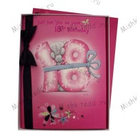 18th Birthday Me to You Bear Boxed Card