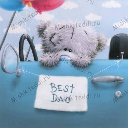 Best Dad Birthday Me to You Bear Card Best Dad Birthday Me to You Bear Card