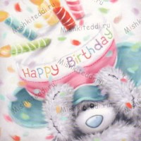 Tatty with Birthday Cake Hat Me to You Bear Card