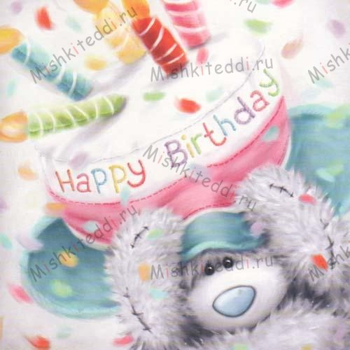 Tatty with Birthday Cake Hat Me to You Bear Card Tatty with Birthday Cake Hat Me to You Bear Card