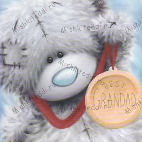 Best Grandad Medal Me to You Bear Fathers Day Card Best Grandad Medal Me to You Bear Fathers Day Card