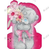 Just for You Mothers Day Me to You Bear Card