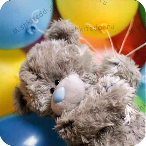 Bear With Balloons Me to You Bear Card Bear With Balloons Me to You Bear Card