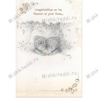 Congratulations On The Renewel of Your Vows Me to You Bear Card