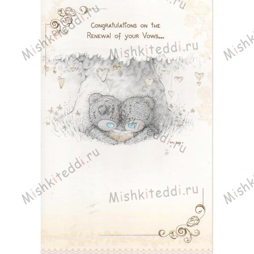 Congratulations On The Renewel of Your Vows Me to You Bear Card Congratulations On The Renewel of Your Vows Me to You Bear Card