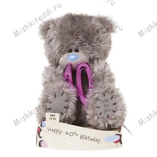 Мишка Тедди Me to You 15 см с ключом 40th Birthday - 40th Birthday Me to You Bear G01W1570 197 40th Birthday Me to You Bear