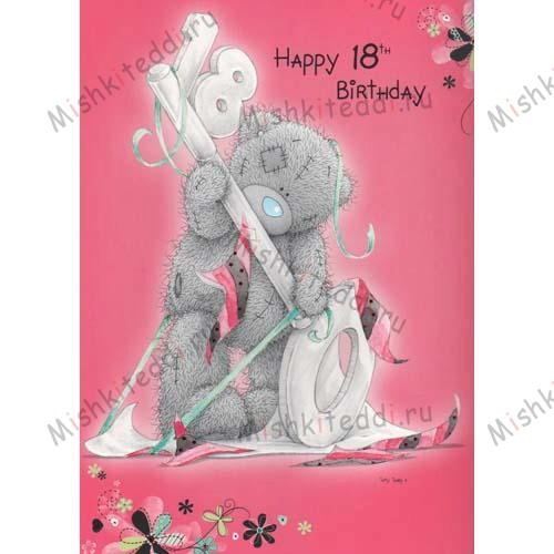 18th Birthday Me to You Bear Card 18th Birthday Me to You Bear Card