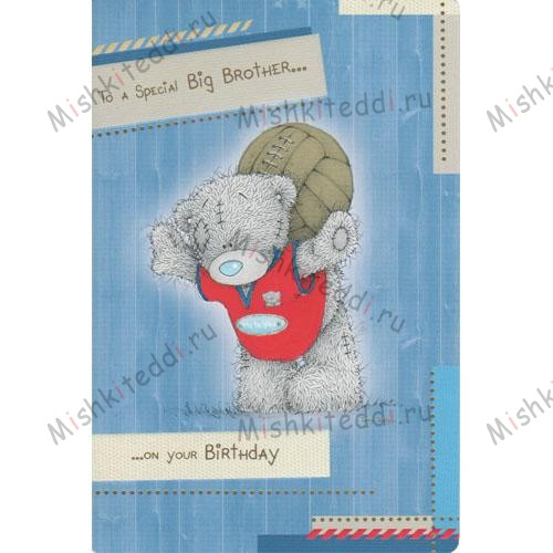 Big Brother Birthday Me to You Bear Card Big Brother Birthday Me to You Bear Card
