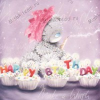 Tatty with Birthday Cupcakes Me to You Bear Card