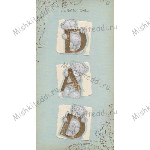 Brilliant Dad Me to You Bear Card Brilliant Dad Me to You Bear Card