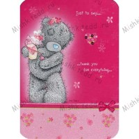 Just to Say Mothers Day Me to You Bear Card
