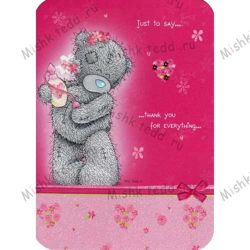 Just to Say Mothers Day Me to You Bear Card Just to Say Mothers Day Me to You Bear Card
