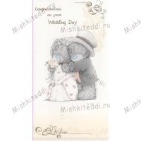 Congratulations on Your Wedding Day Me to You Bear Card