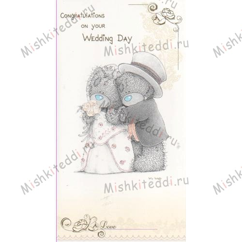 Congratulations on Your Wedding Day Me to You Bear Card Congratulations on Your Wedding Day Me to You Bear Card