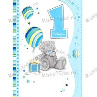 1st Birthday Boy Me to You Bear Card