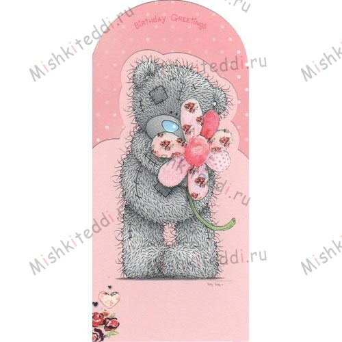 Birthday Greetings Me to You Bear Card Birthday Greetings Me to You Bear Card