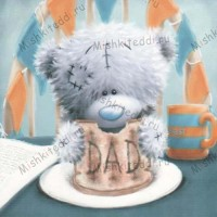 Dad Eating Toast Me to You Bear Fathers Day Card