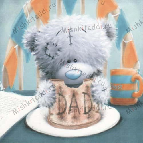 Dad Eating Toast Me to You Bear Fathers Day Card Dad Eating Toast Me to You Bear Fathers Day Card