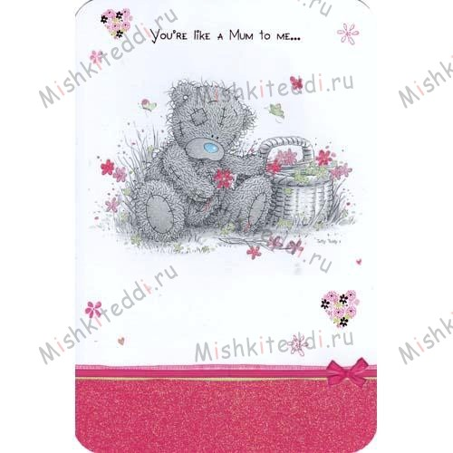 Like A Mum to Me Mothers Day Me to You Bear Card Like A Mum to Me Mothers Day Me to You Bear Card