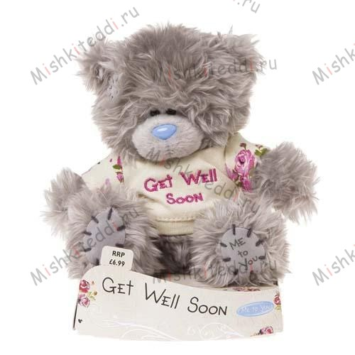 Мишка Тедди Me to You 10 см с надписью Get Well Soon - Get Well Soon Me to You Bear G01W1978 25 Get Well Soon Me to You Bear