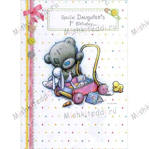 1st Birthday Daughter Me to You Bear Card 1st Birthday Daughter Me to You Bear Card