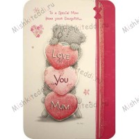 Love You Mum Mothers Day Me to You Bear Card