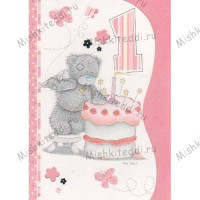 1st Birthday Girl Me to You Bear Card