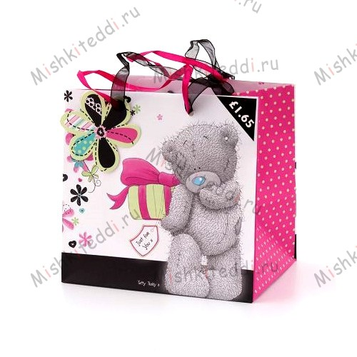 Me To You Tatty Teddy Small Gift Bag Me To You Tatty Teddy Small Gift Bag