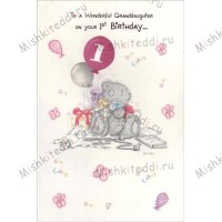 1st Birthday Granddaughter Me to You Bear Card
