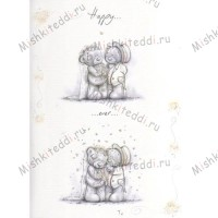 Happy Ever After Wedding Me to You Bear Card