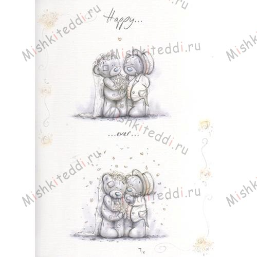 Happy Ever After Wedding Me to You Bear Card Happy Ever After Wedding Me to You Bear Card