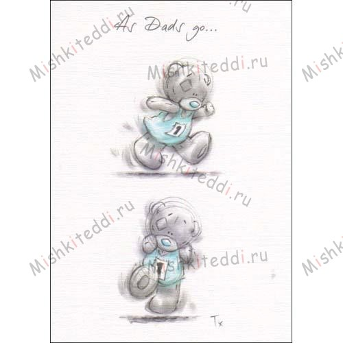 Dad Me to You Bear Sketchbook Card Dad Me to You Bear Sketchbook Card