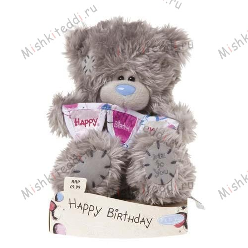 Мишка Тедди Me to You 15 см с флажками Birthday Bunting - Birthday Bunting Me to You Bear G01W1689 131 Birthday Bunting Me to You Bear
