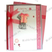Mothers Day Boxed Me to You Bear Card
