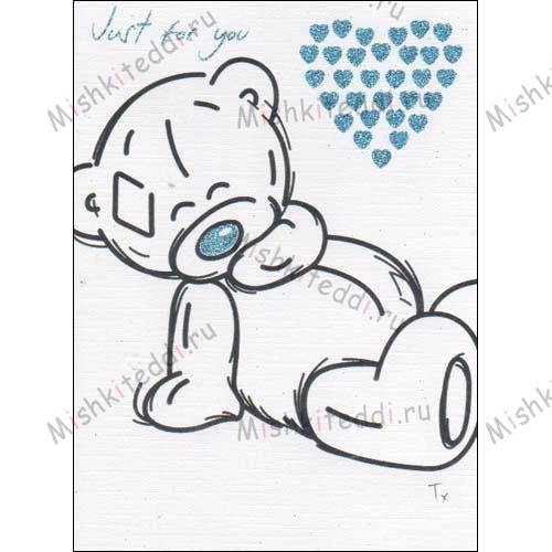 Just for You Sketchbook Me to You Bear Card Just for You Sketchbook Me to You Bear Card