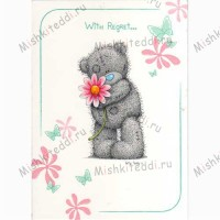 Invite (Regret) Me to You Bear Card