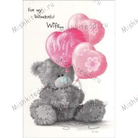 Wife Birthday Me to You Bear Card