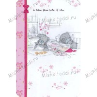 Mum for Both of Us Mothers Day Me to You Bear Card