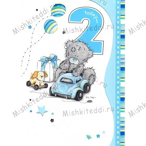 2nd Birthday Boy Me to You Bear Card 2nd Birthday Boy Me to You Bear Card