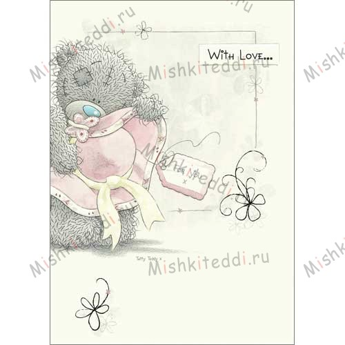 With Love on Your Birthday Me to You Bear Card With Love on Your Birthday Me to You Bear Card