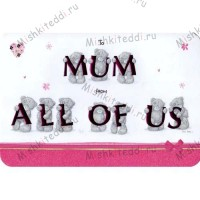 Mum from All of Us Mothers Day Me to You Bear Card